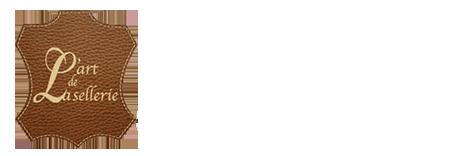 Logo l'Art de la Sellerie 2020